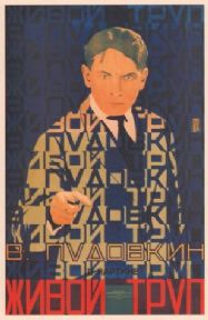 Vinatge Russian Film poster - Living corpse 1927
